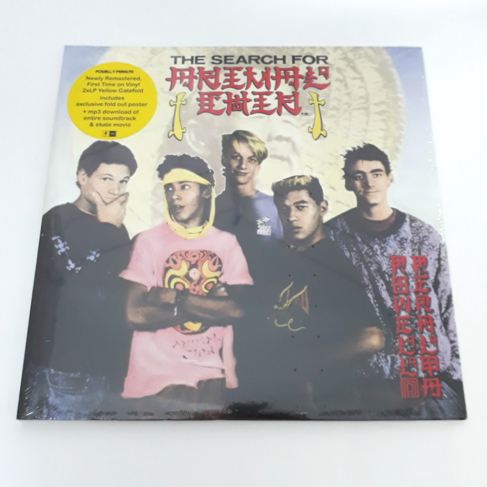 Powell-Peralta - The Search For Animal Chin - Soundtrack - Double Vinyl LP